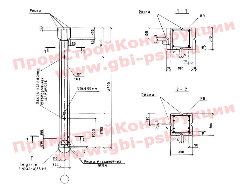 ГОСТ 25628-90. Колонны железобетонные для одноэтажных ...
