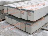 Продолжаем производство железобетонных ригелей РС45 ТП 501-07-3.83