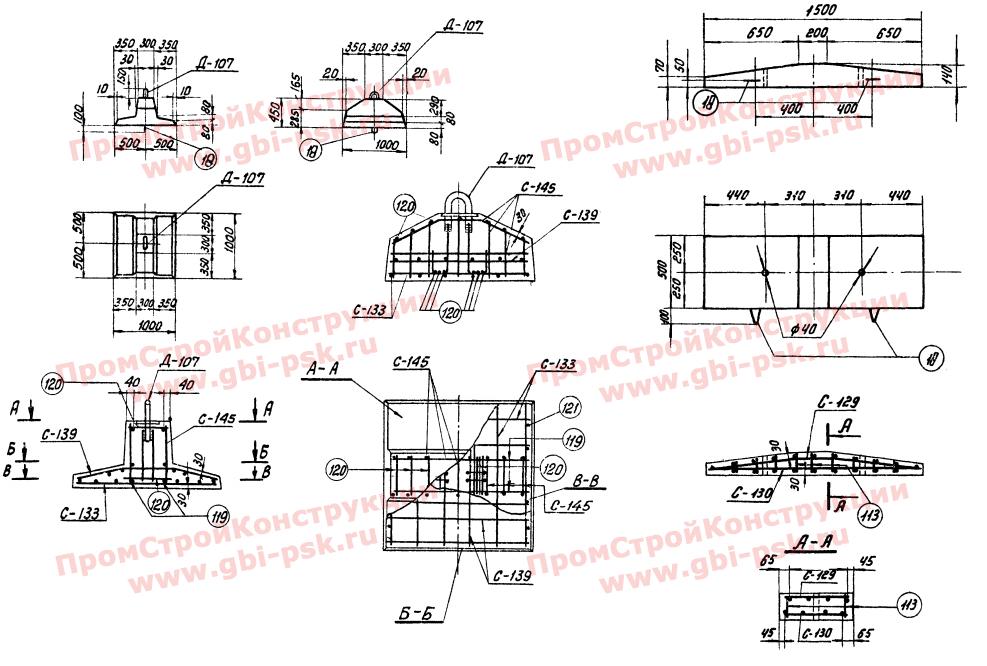 Анкерные плиты и ригели для закрепления опор ЛЭП 35-750 кВ