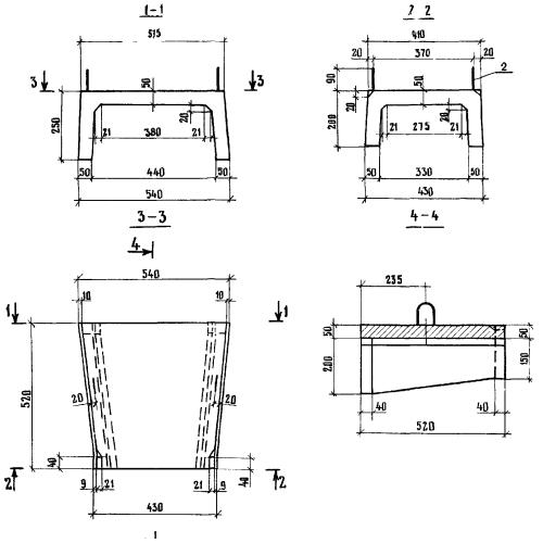 Телескопические и сборные водоотводные конструкции, лотки Б-6, Б-7. Серия 3.503.1-66