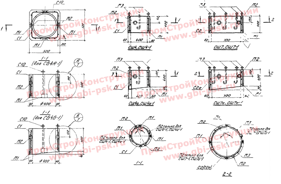 Стаканы ж/б для крепления крышек вентиляторов, дефлекторов, зонтов