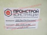 Пластиковые лотки (лотки водоотводные композитные ЛВ, ЛВА)
