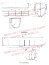 Лотки водоотводные подвесные полимерные для эстакад и путепроводов - чертежи типовых конструкций