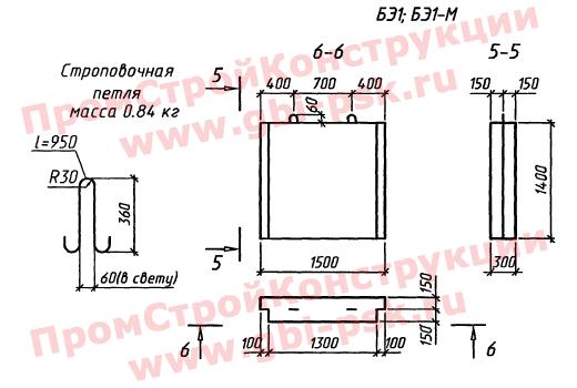 Блоки экрана — Серия 3.503.1-112.97, выпуск 1