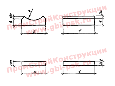 Блоки фундамента — ТП 503-7-015.90