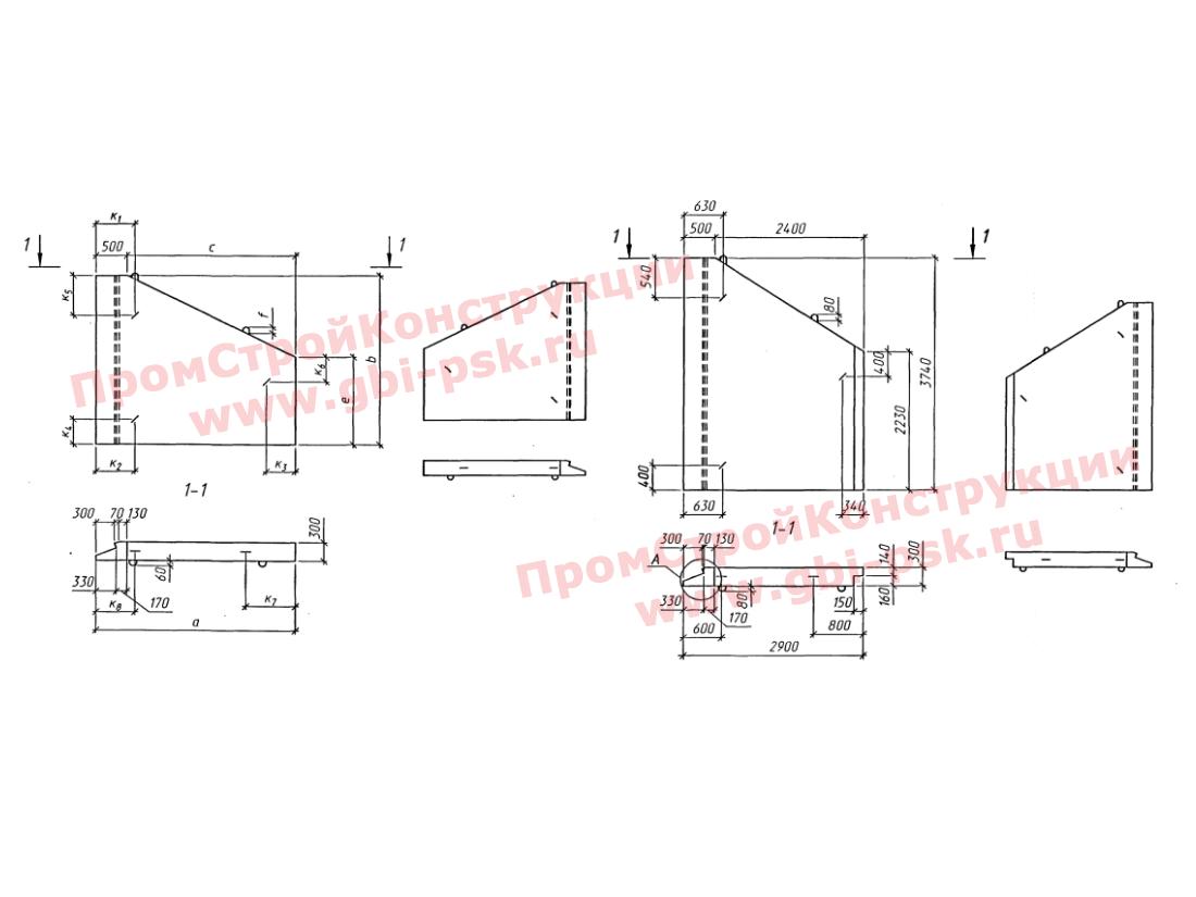 Откосные стенки и крылья круглых железобетонных водопропускных труб. Серия 3.501.1-144, шифр 1484