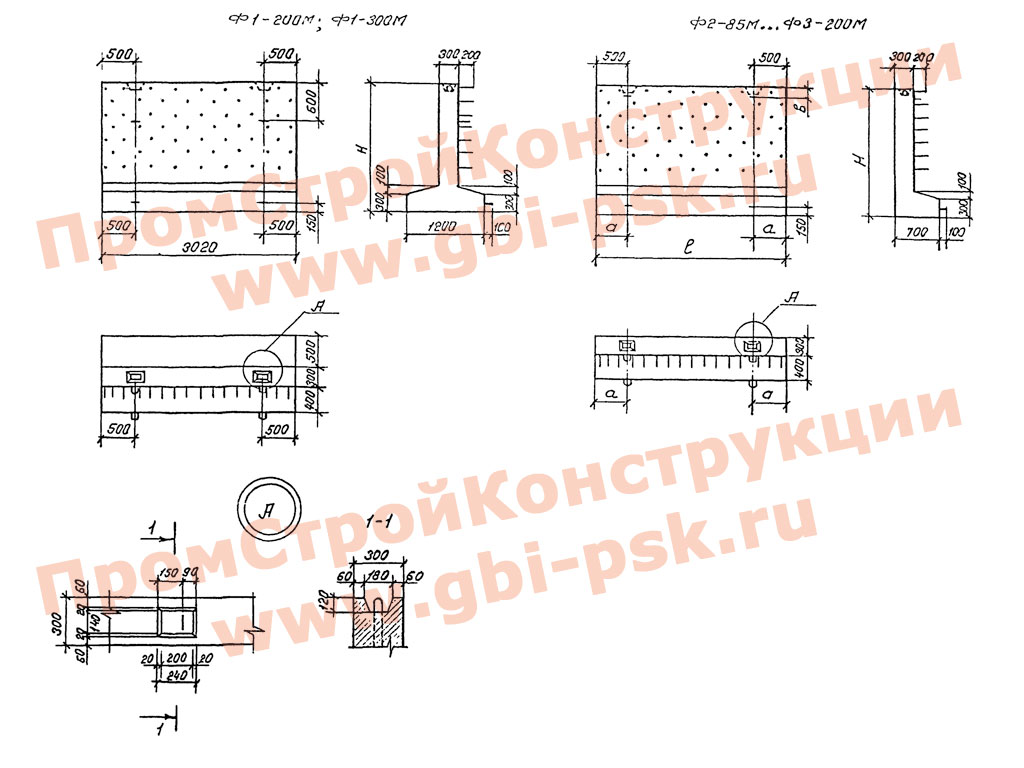 Шифр 2119РЧ Выпуск 1-1