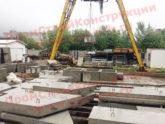 Производство звеньев ЗП и откостных стенок СТ (по шифру 2119РЧ)