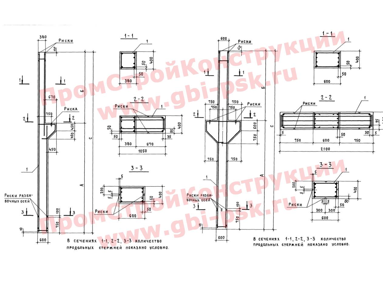 Серия железобетонные фахверковые колонны глубина опирания ребристой плиты