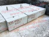 Производство блоков лестничных сходов серии 3.501-96