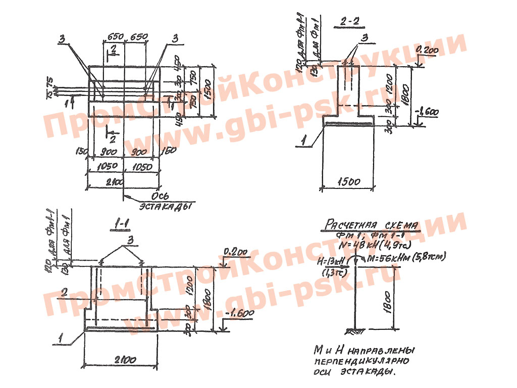 Фундаменты ФМ кабельных эстакад. Серия 3.016.2-12