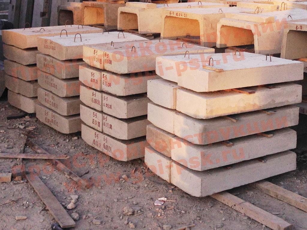 Производство блоков Б-5 для телескопических лотков в Санкт-Петербурге