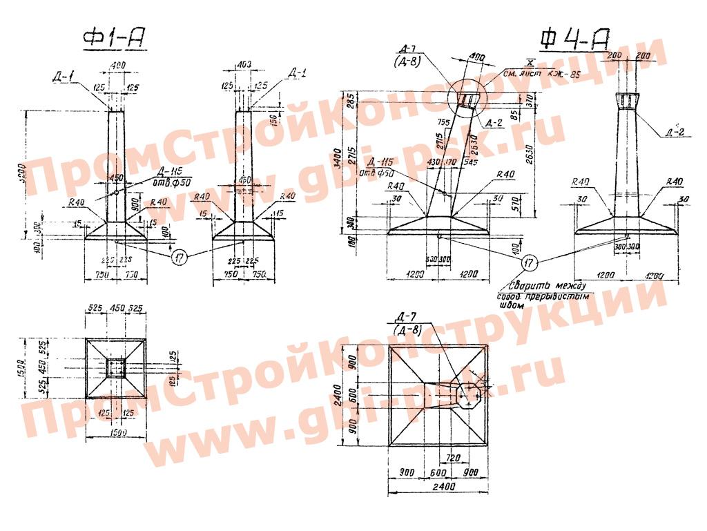 Фундаменты для металлических опор ВЛ35-330 кВ. Серия 3.407-115 выпуск 2