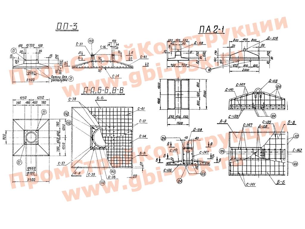 Ригели и опорные плиты для закрепления опор ВЛ 35-500 кВ. Серия 3.407-115 выпуск 5