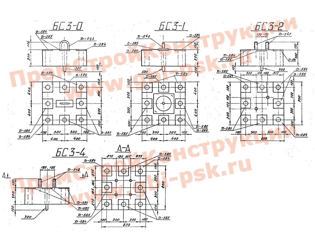Фундаменты и скальные крепления под металлические опоры ВЛ 35-500 кВ. Серия 3.407-123 выпуск 3