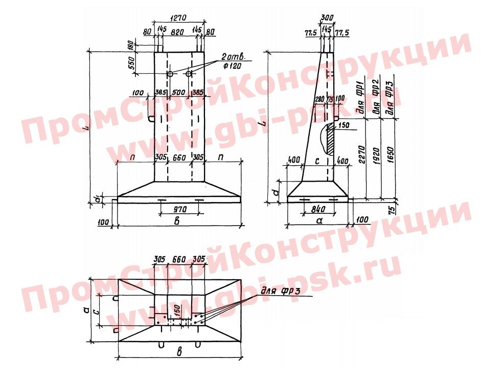 Фундаменты под металлические опоры контактной сети с гибкими поперечинами. Серия 3.501.1-153, выпуск 1