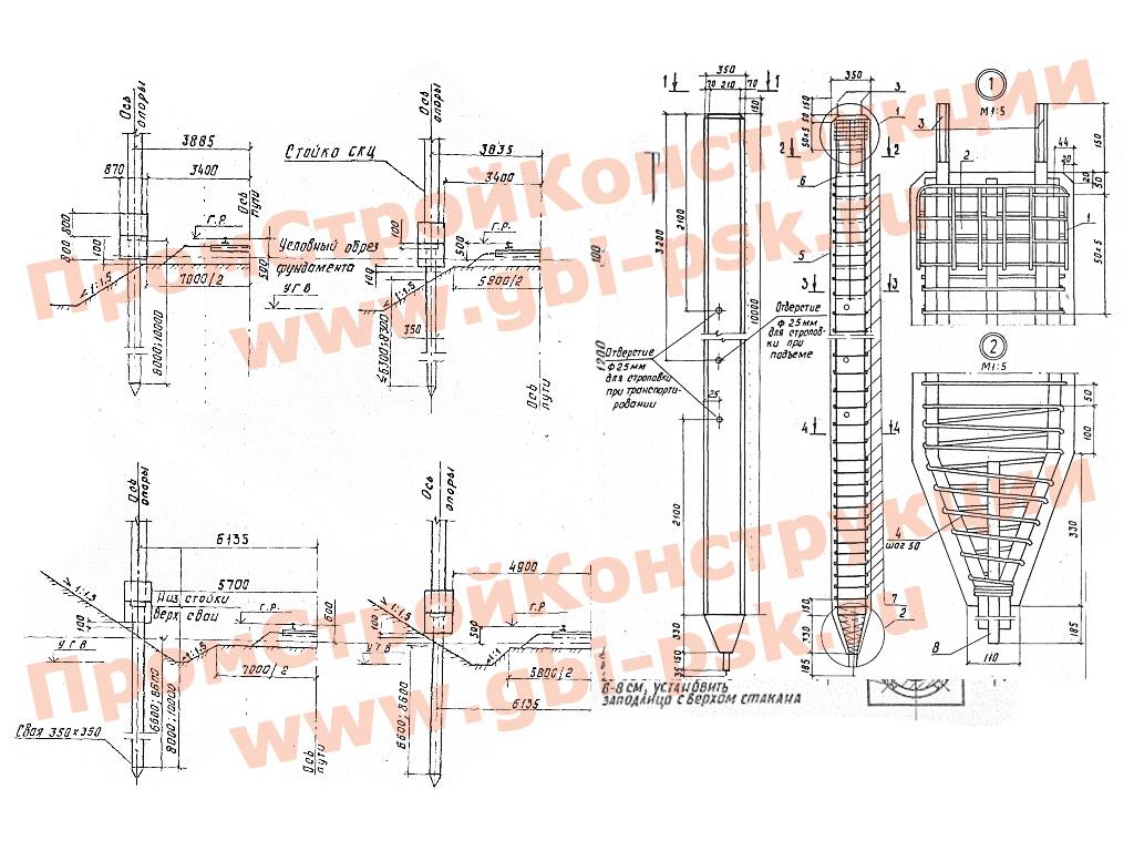 Фундаменты для железобетонных опор контактной сети железных дорог свайного типа. Серия 3.501.1-149, выпуск 2