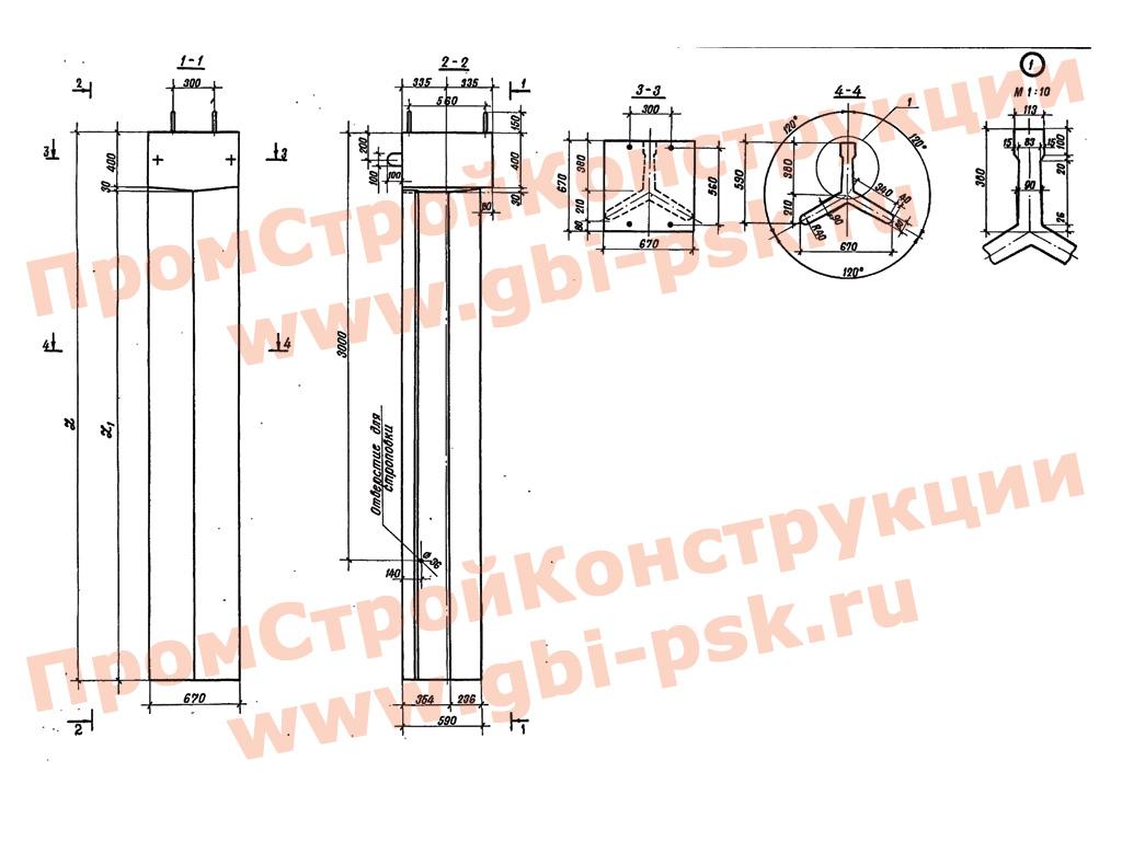Фундаменты трёхлучевые ТФА. Серия ЭЛ-96-6204, Объект 6235