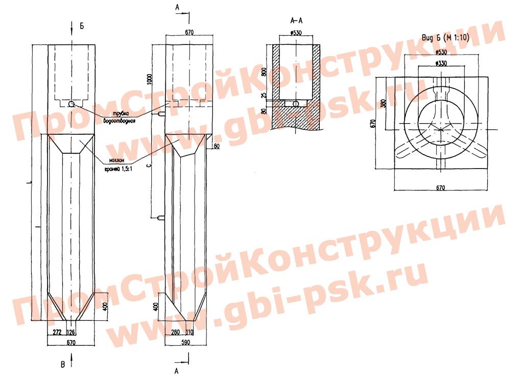 Фундаменты трёхлучевые ТСН. Серия 3.501.1-149