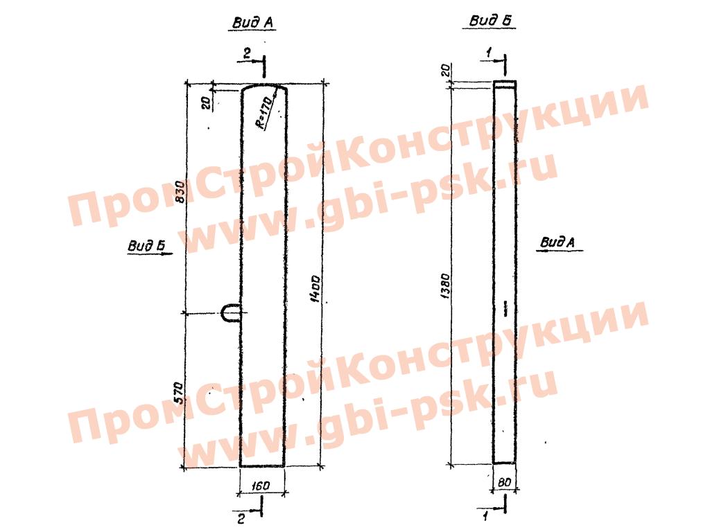 Столбики сигнальные для пешеходных мостов и мостовых переездов. Серия 3.820-13, выпуск 4