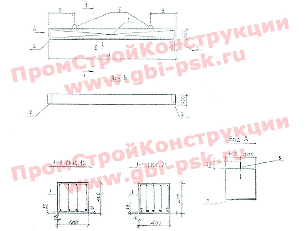 Балки железобетонные вкладного перекрытия каркаса первых этажей жилых зданий. Серия 1.125 КЛ-3 выпуск 1-4