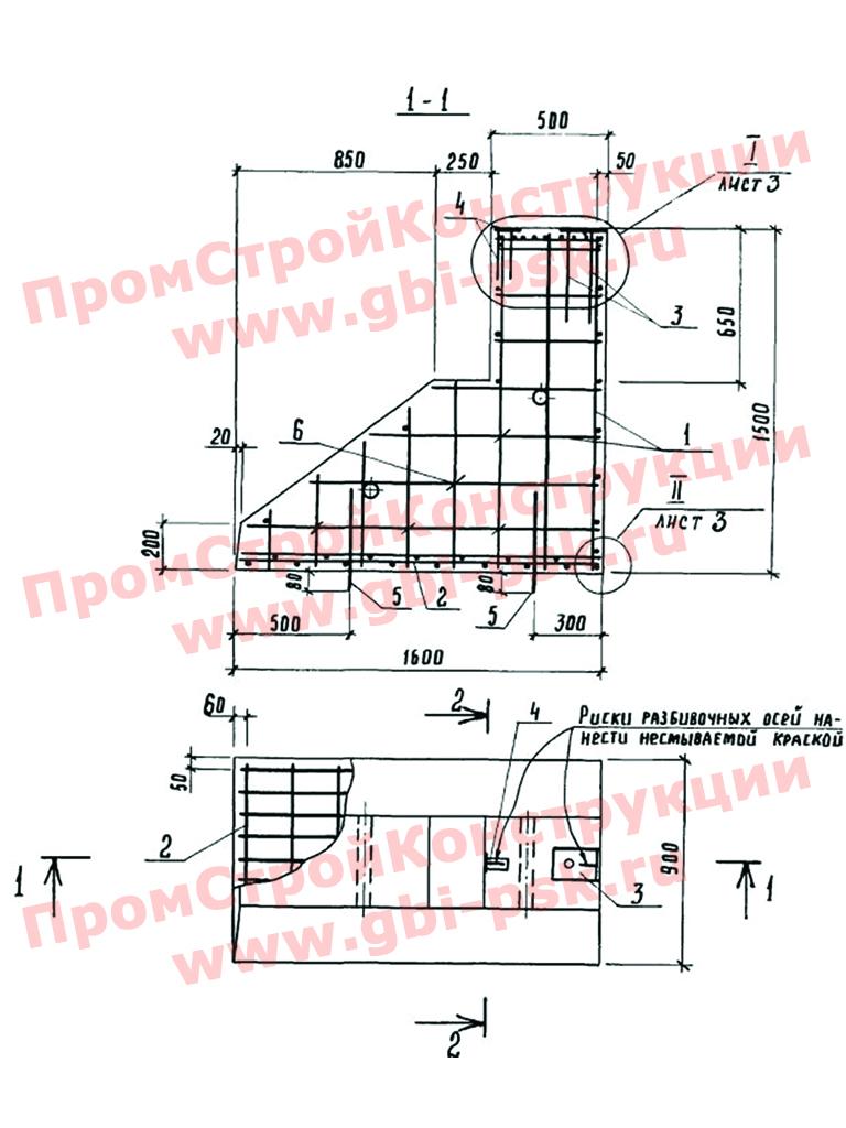 Фундаменты железобетонные столбчатые. Серия 1.820.9-1