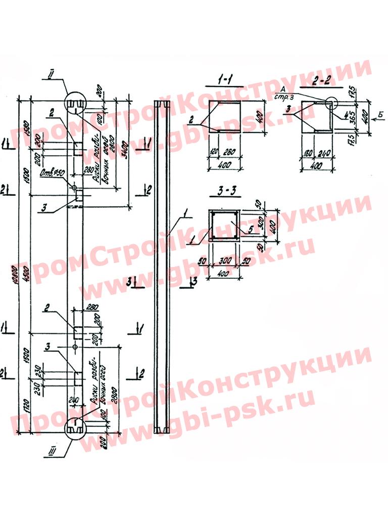 Колонны для водонапорной башни высотой 42м и баком ёмкостью 500 м³. ТП 901-5-48.90