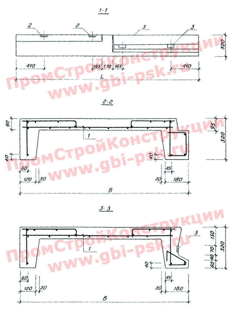 Лестничные площадки. Серия 1.152.1-9с выпуск 1
