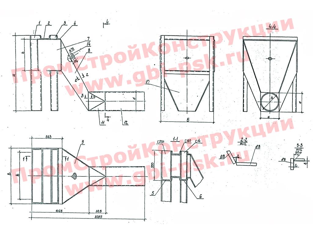 Плиты для раструбного водоприёмника. ТП 901-1-60.86