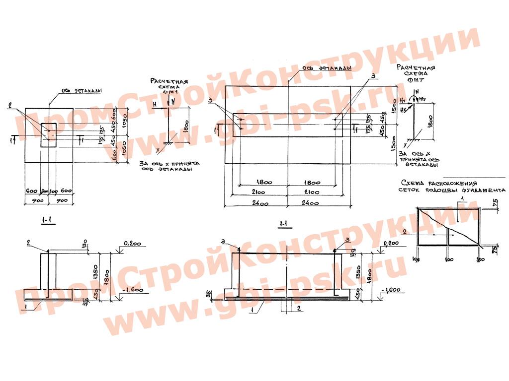 Фундаменты ФМ для металлических эстакад. Серия 3.015.2-15 выпуск 4