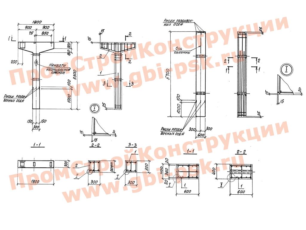 Колонны железобетонные. Серия 3.016.1-17.93 выпуск 1