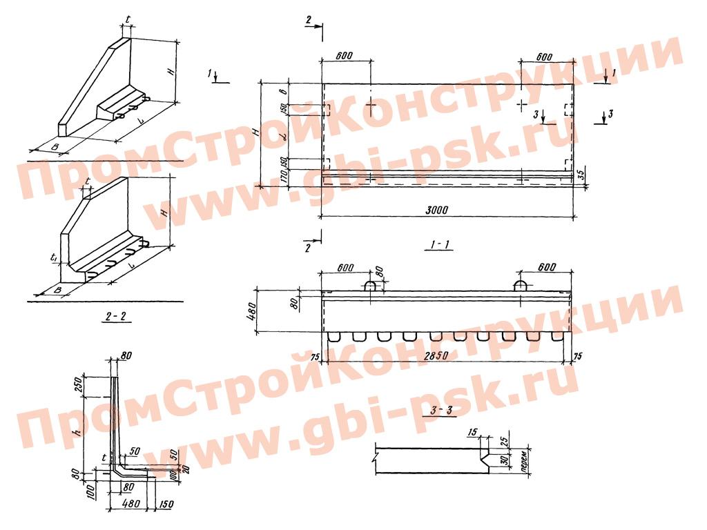 Г-образные конструкции для водохозяйственного строительства. Серия 3.820.1-39