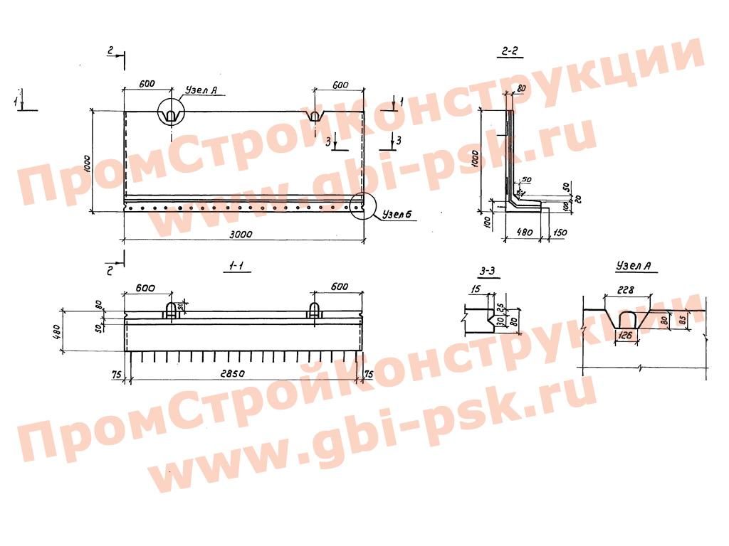Г-образные конструкции для водохозяйственного строительства. Серия 3.820.1-73