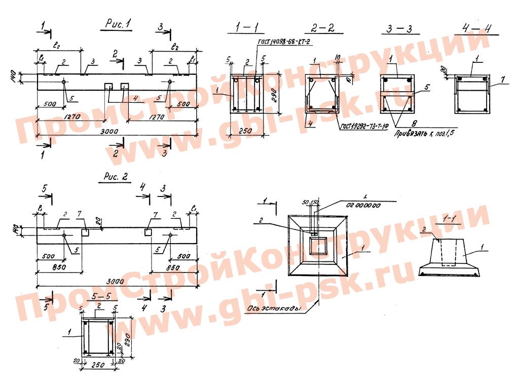 Железобетонные фундаменты, колонны, траверсы, балки, плиты, стойки. Серия 3.016.1-9 выпуск 1