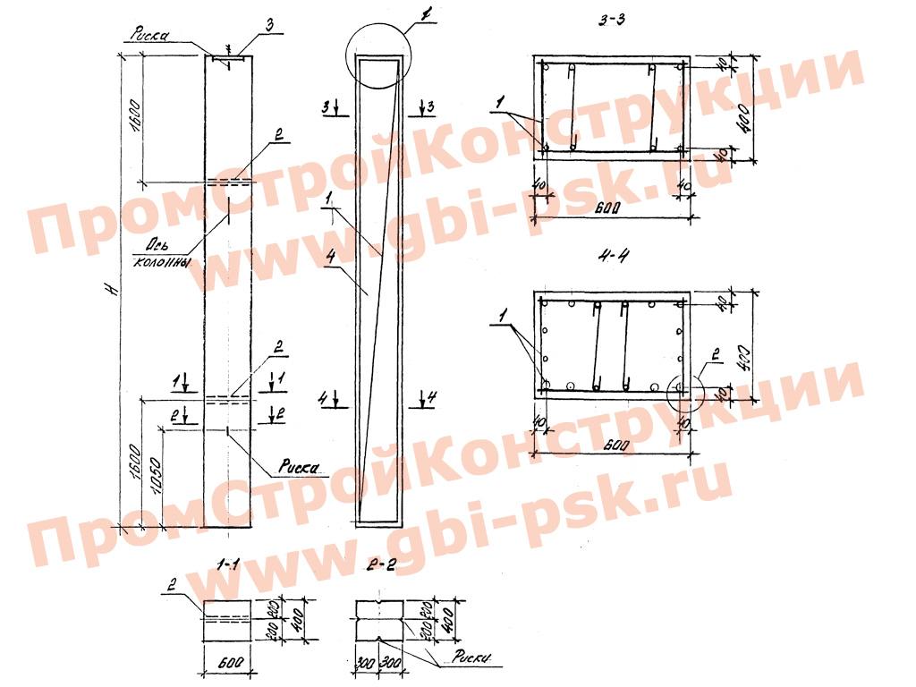 Колонны железобетонные. Серия 3.015-3/92 выпуск II-1