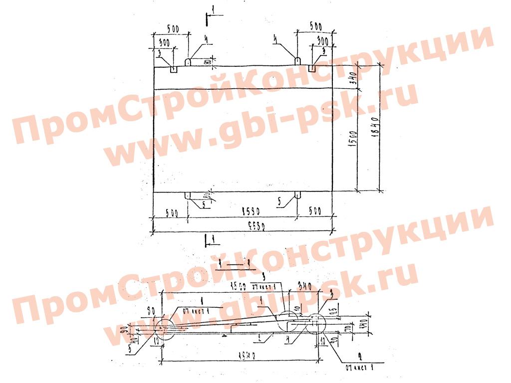 Карнизные плиты ПКВ. Серия 1.137.1 КЛ-3 выпуск 1-5