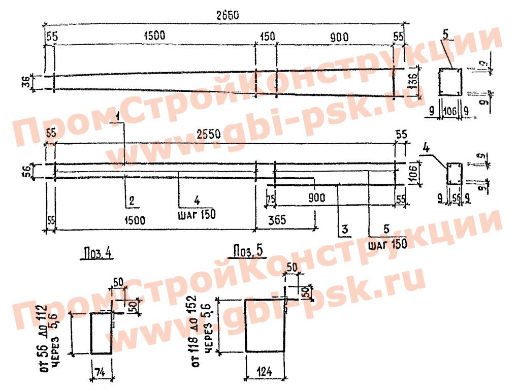 Секции балки, стойки, столбы, столбики, упоры ограждений автодорог. Серия 3.503.1-89 выпуск 2