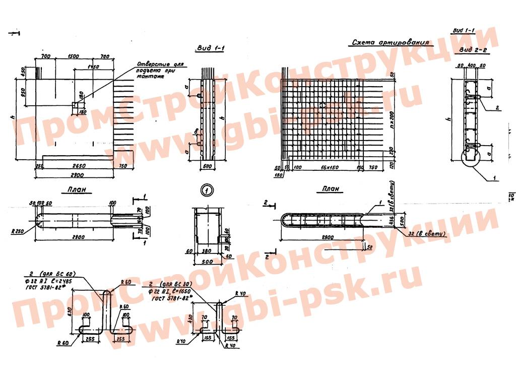 Блоки стенок для свайных опор автодорожных мостов. Серия 3.503.1-94 выпуск 2
