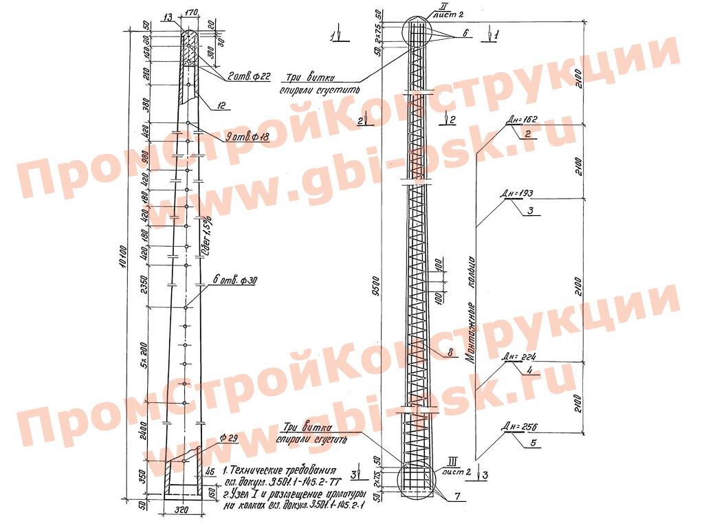 Опоры для высоковольтных линий автоблокировки напряжением 6-10 кВ. Серия 3.501.1-145 выпуск 2