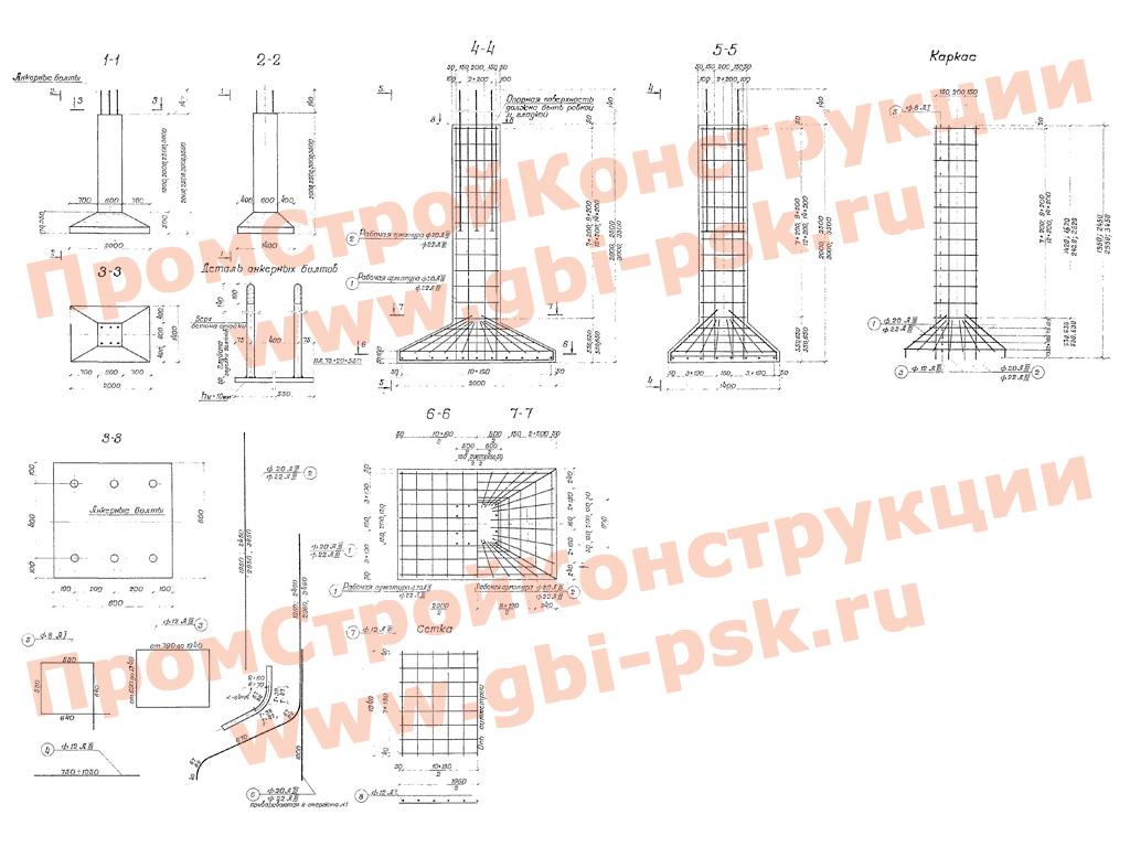 Фундаменты для осветительных мачт высотой 21, 28, 35, 45 м. Серия 3.501.2-123 выпуск 3