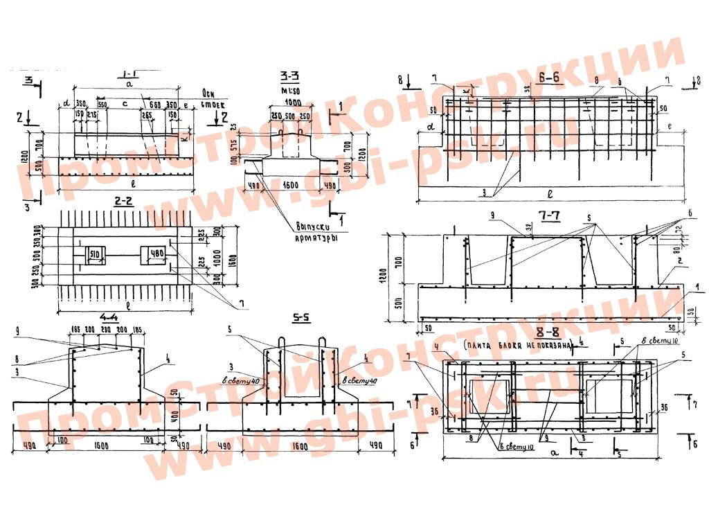 Блоки и плиты фундаментов. Серия 3.503.1-53 выпуск 1