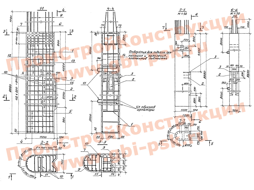Блоки стенок автодорожных мостов. Серия 3.503.1-57 выпуск 1