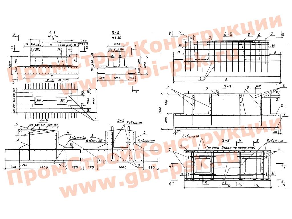 Фундаментные блоки устоев промежуточных опор под пролетные строения автодорожных мостов. Серия 3.503.1-57 выпуск 1