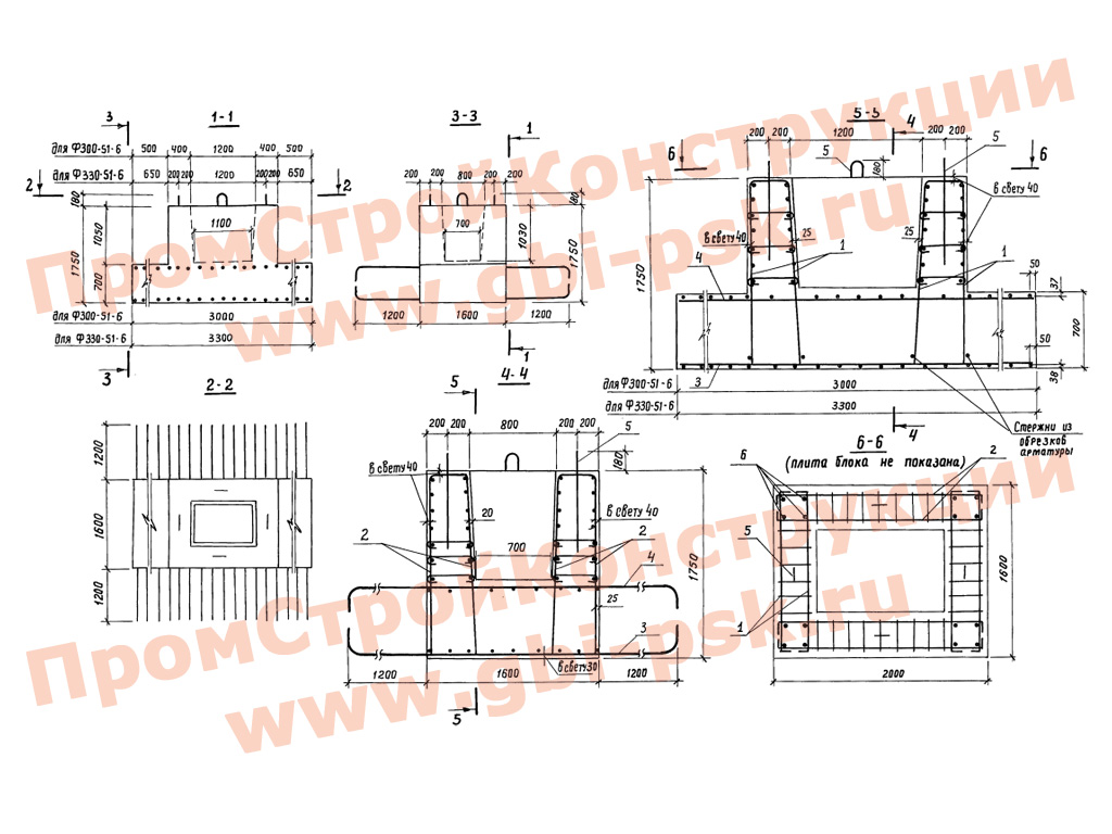 Фундаментные блоки для опор автодорожных мостов под БелАЗ-540. Серия 3.503.1-76 выпуск 1
