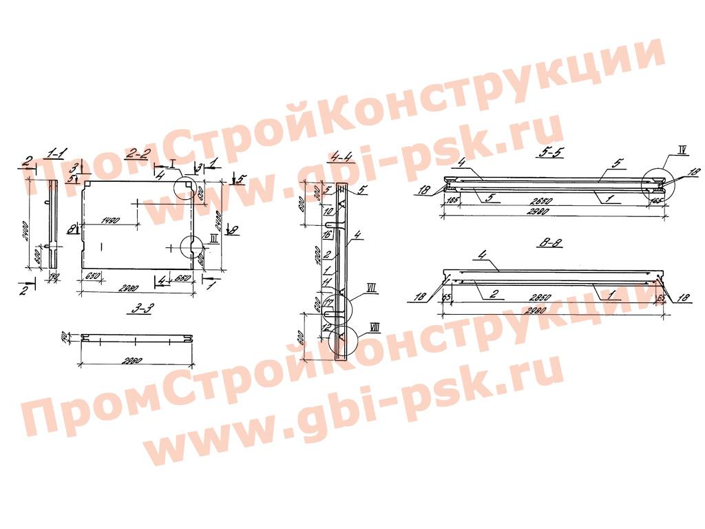 Плиты покрытий, колонны, фундаменты резервуаров. Серия 3.900.1-10 выпуск 3-1