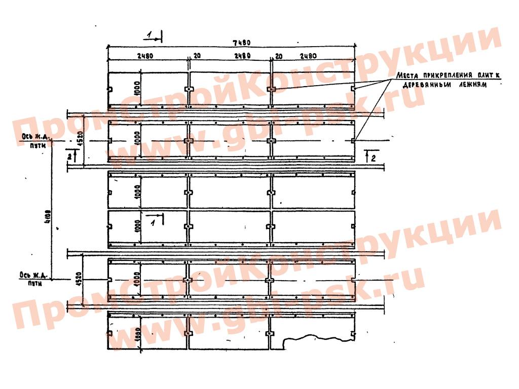 Плиты железнодорожных переездов П-2 (путевая часть). ТП 509-032.90 альбом 2