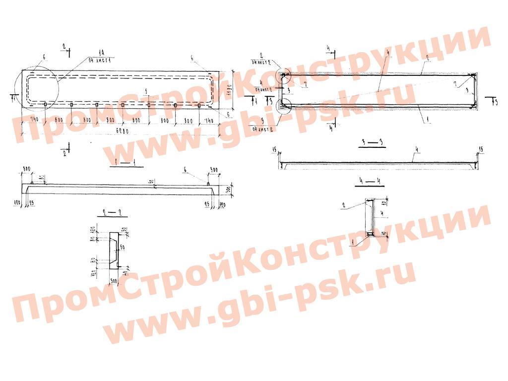 Карнизные плиты ПРЛ. Серия 1.137.1 КЛ-3 выпуск 1-1