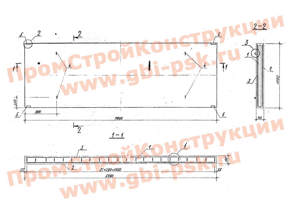 Плиты желзобетонные для основания резервуаров. ТПР 57-007-85