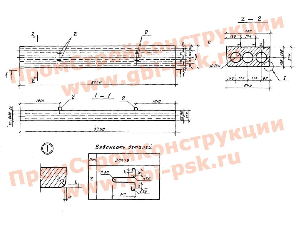 Унифицированные изделия подстанций 35-500 Кв. Серия 3.407.1-157, выпуск 1