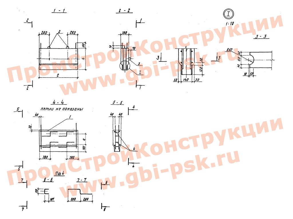 Блоки ригелей унифицированных путепроводов через автомобильные и железные дороги. Серия 3.503.1-95 выпуск 2-1